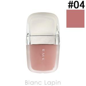 RMK ストーンホイップアイズ #04 ナチュラルムード 4.5g [749708]【メール便可】|blanc-lapin