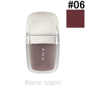 RMK ストーンホイップアイズ #06 トゥーマインズ 4.5g [768051]【メール便可】|blanc-lapin