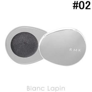 RMK ストーンブロッサムグロージェル #02 ブラックダイヤモンド 1.4g [699867]【メール便可】|blanc-lapin