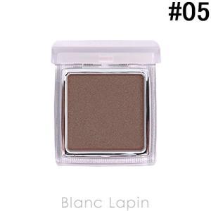 RMK インジーニアスパウダーアイズN #05 ブラウン 1.4g [627891]【メール便可】 blanc-lapin