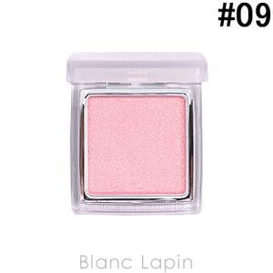 RMK インジーニアスパウダーアイズN #09 ゴールドピンク 1.4g [627938]【メール便可】 blanc-lapin