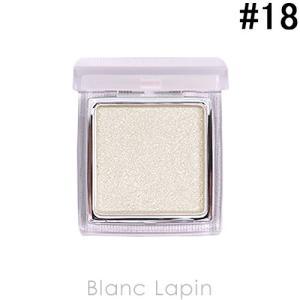 RMK インジーニアスパウダーアイズN #18 メタリックシルバー 1.8g [628027]【メール便可】 blanc-lapin