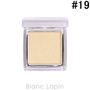 RMK インジーニアスパウダーアイズN #19 スパークリングシルバー 1.4g [628034]【メール便可】 blanc-lapin