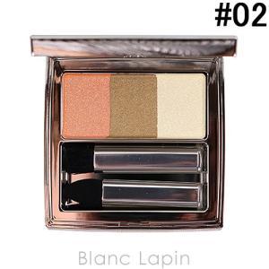 RMK カラーパフォーマンスアイズ #02 ブラウン 2.7g [640470]【メール便可】 blanc-lapin
