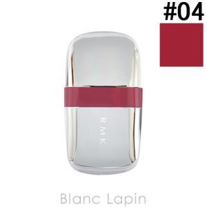 RMK ストーンブロッサムリップス #04 ストーンフルーツ 6.6g [732748]【メール便可】|blanc-lapin