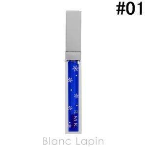 RMK ティンティッドオイルフィットグロス #01 ウィンターレイク 5.5g [356555]【メール便可】 blanc-lapin