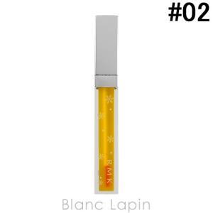 RMK ティンティッドオイルフィットグロス #02 スノーロッジ 5.5g [356562]【メール便可】 blanc-lapin