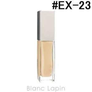 RMK ネイルポリッシュ #EX-23 クレママーフィル 7ml [699942]|blanc-lapin