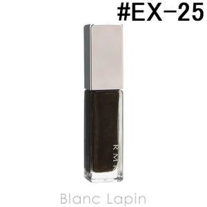 RMK ネイルポリッシュ #EX-25 エンペラーダークゴールド 7ml [699966]|blanc-lapin