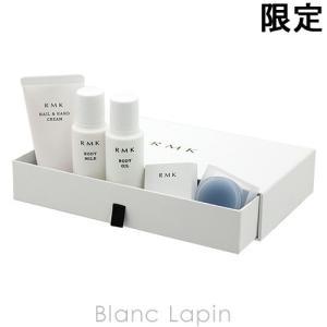 RMK ボディケアキット2018【コフレ】 [355510]|blanc-lapin