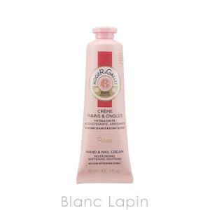 ロジェ・ガレ ROGER&GALLET ローズパフュームハンドクリーム 30ml [201360]【メール便可】|blanc-lapin