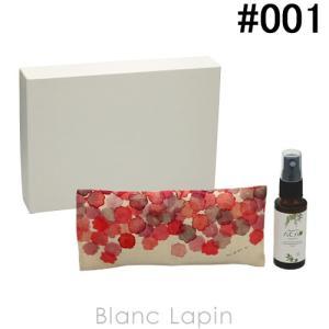 六月八日 Rokugatsu Yohka 森の香りのアイピローセット #001 あかくそめる 30ml [538299]|blanc-lapin