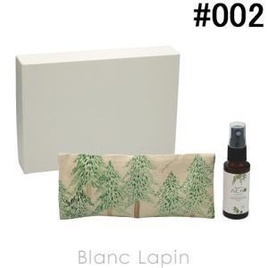 六月八日 Rokugatsu Yohka 森の香りのアイピローセット #002 きぎとともに 30ml [538305]|blanc-lapin
