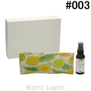 六月八日 Rokugatsu Yohka 森の香りのアイピローセット #003 たんぽぽ 30ml [538312]|blanc-lapin