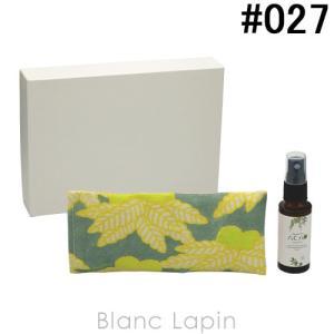 六月八日 Rokugatsu Yohka 森の香りのアイピローセット #027 くりのき 30ml [538411]|blanc-lapin