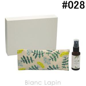 六月八日 Rokugatsu Yohka 森の香りのアイピローセット #028 ほしがさくように 30ml [538428]|blanc-lapin