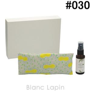 六月八日 Rokugatsu Yohka 森の香りのアイピローセット #030 もんきちょう 30ml [538442]|blanc-lapin
