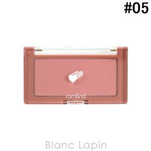 ロムアンド rom&nd ベターザンチーク #05 チェリーチップ 4g [240141]【メール便可】 blanc-lapin