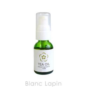 緑門 RYOKUMON RETEA レティア TEA OIL スマイルケアオイル 20ml [320023]|blanc-lapin