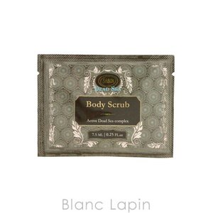 【ミニサイズ】 サボン SABON デッドシーボディスクラブ 7.5ml [340511]【メール便可】|blanc-lapin