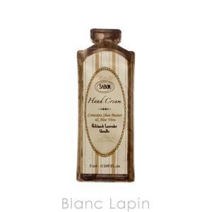 【ミニサイズ】 サボン SABON ハンドクリーム パチュリラベンダーバニラ 5ml [332547]【メール便可】|blanc-lapin