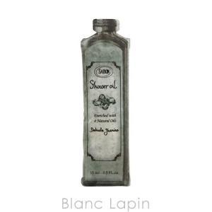 【ミニサイズ】 サボン SABON シャワーオイル デリケートジャスミン 15ml [332592]【メール便可】|blanc-lapin