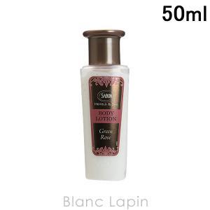 【ミニサイズ】 サボン SABON ボディローション グリーンローズ 50ml [081441]|blanc-lapin