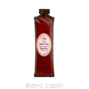 【ミニサイズ】 サボン SABON ヘアマスク3in1 グリーン・ローズ 15ml [922479]【メール便可】|blanc-lapin