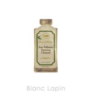 【ミニサイズ】 サボン SABON アンチポリューションフォーミングクレンザー 1.5ml [919578]【メール便可】|blanc-lapin
