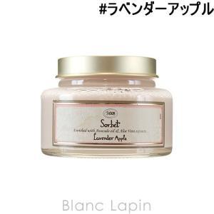 サボン SABON シャーベットボディジェル ラベンダーアップル 200ml [331076]【決算クリアランス】|blanc-lapin