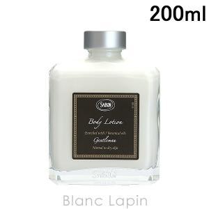 サボン SABON ボディローション ボトルタイプ ジェントルマン 200ml [922592]【hawks202110】 blanc-lapin