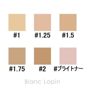 ザ・セム THE SAEM 【TRIO】カバーパーフェクションチップコンシーラー #2 RICH BEIGE 6.8g×3 [052809]【メール便可】 blanc-lapin 02
