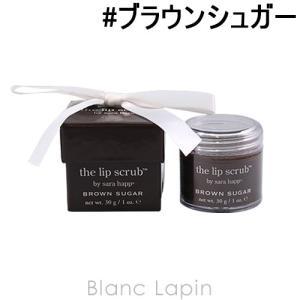 サラハップ SARA HAPP リップスクラブ ブラウンシュガー 30g [001044] blanc-lapin