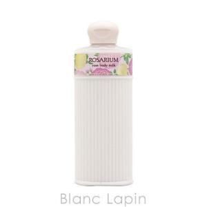 資生堂 ばら園 SHISEIDO ROSARIUM ローズボディーミルクRX 200ml [257751]【hawks202110】 blanc-lapin