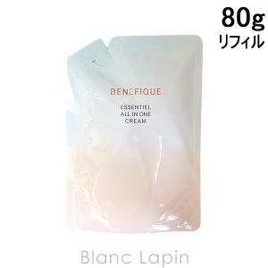 資生堂 ベネフィーク SHISEIDO BENEFIQUE エッセンシャル オールインワン クリーム レフィル 80g [123123]【hawks202110】|blanc-lapin