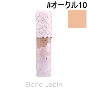 資生堂/ベネフィーク BENEFIQUE リキッドファンデーションクリスタライジング #オークル10 / 30ml [662722] blanc-lapin