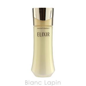 資生堂/エリクシールエンリッチド ELIXIR ENRICHED エマルジョンCB I 130ml [048427]|blanc-lapin