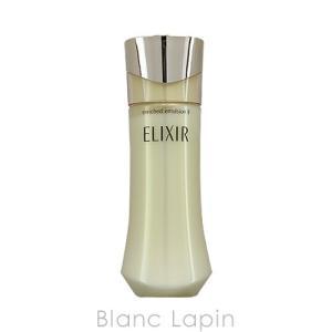 資生堂/エリクシールエンリッチド ELIXIR ENRICHED エマルジョンCB II 130ml [048434]|blanc-lapin