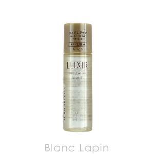 資生堂/エリクシールシュペリエル ELIXIR SUPERIEUR リフトモイストローションTII 30ml [099597]【メール便可】|blanc-lapin