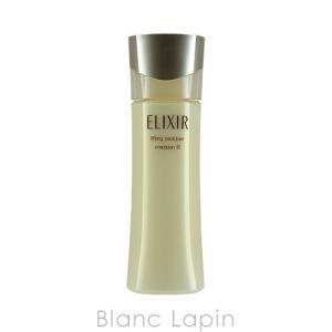 資生堂/エリクシールシュペリエル ELIXIR SUPERIEUR リフトモイストエマルジョンTIII 130ml [099580]|blanc-lapin