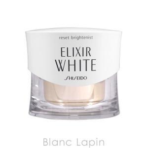 [ ブランド ] 資生堂/エリクシールホワイト ELIXIR WHITE  [ 用途/タイプ ] フ...