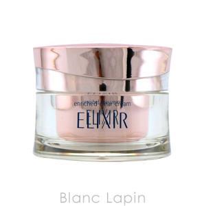 資生堂/エリクシールホワイト ELIXIR WHITE エンリッチドクリアクリームTB 45g [088195]|blanc-lapin