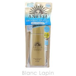 資生堂 アネッサ SHISEIDO ANESSA パーフェクトUVスキンケアミルクa 90ml [161726]【メール便可】|blanc-lapin