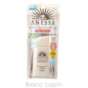 資生堂 アネッサ SHISEIDO ANESSA パーフェクトUVマイルドミルクa 60ml [975173]【メール便可】|blanc-lapin