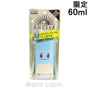 資生堂 アネッサ SHISEIDO ANESSA パーフェクトUVスキンケアミルクa 『ポケモン限定パッケージ 』 ゼニガメ 60ml [102494]【メール便可】|blanc-lapin