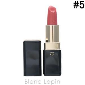 資生堂/クレ・ド・ポーボーテ CLE DE PEAU BEAUTE ルージュアレーブルn #5 Camellia 4g [138247]【メール便可】|blanc-lapin