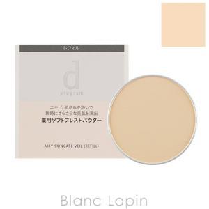資生堂/dプログラム d program 薬用エアリースキンケアヴェール レフィル 10g [099841]【メール便可】|blanc-lapin