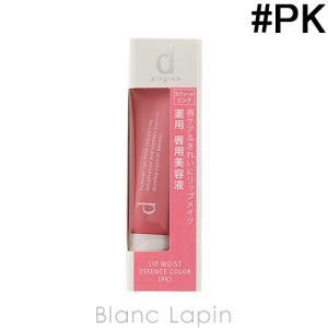 資生堂 dプログラム d program リップモイストエッセンスカラー #PK 10g [955031]【メール便可】 blanc-lapin
