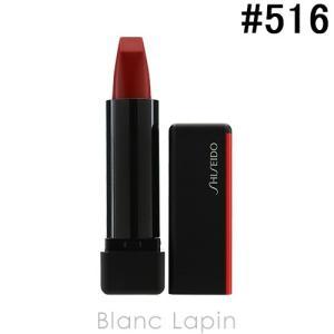 【ミニサイズ】 資生堂 SHISEIDO モダンマットパウダーリップスティック #516 Exotic Red 2.5g [802131]【メール便可】|blanc-lapin
