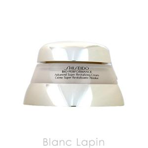 資生堂 SHISEIDO BOP アドバンストリニューイングクリーム【海外品】 50ml [103207]|blanc-lapin
